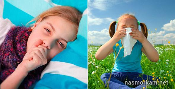 Сироп от влажного и мокрого кашля для детей
