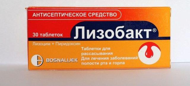 Леденцы от боли в горле – пастилки для рассасывания