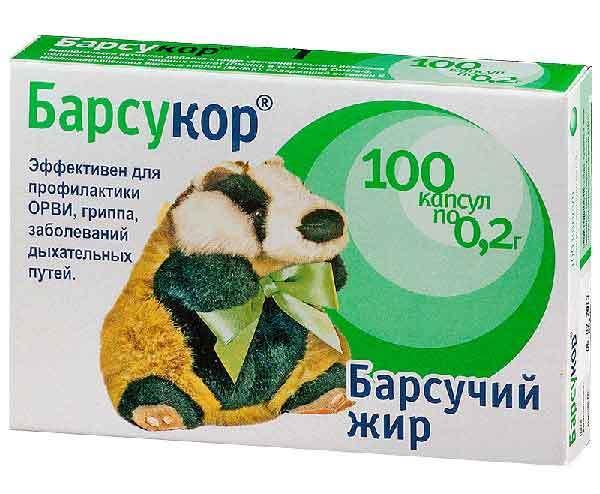 Собачий жир от кашля для лечения детей и взрослых