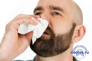 Часто идет кровь из носа у взрослого – постоянные кровотечения