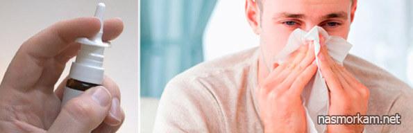 Зависимость от капель в нос – почему происходит привыкание