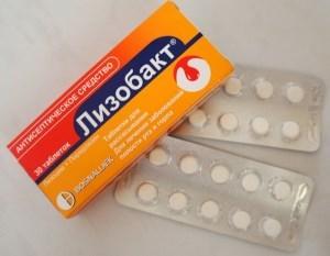 Таблетки от кашля при беременности – какие можно пить