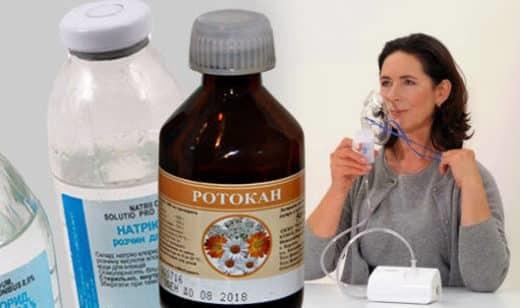 Ингаляции при ларингите небулайзером - препараты и лекарства