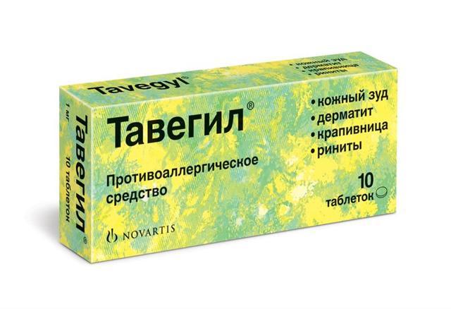 Чем лечить аллергический кашель у взрослых - таблетки и препараты