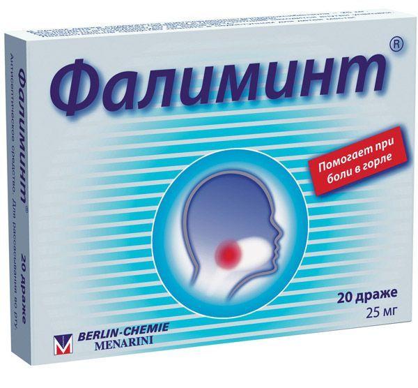 Чем лечить фарингит у ребенка - препараты, лекарства и антибиотики